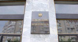 Прокуроры оспорили оправдательный приговор бойцам K1