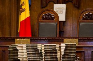 ПСРМ потребовала отставки 3 судей Конституционного суда