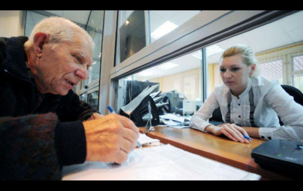 НКСС: Доступен пересмотр получаемых по международным соглашениям пенсий