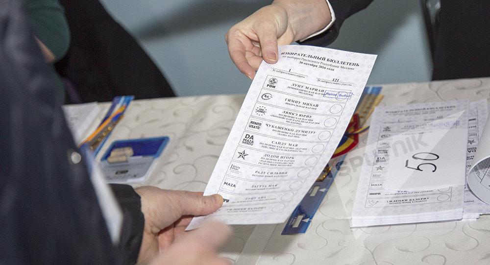 К президентским выборам будет напечатано 2 934 017 избирательных бюллетеней